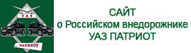 myuazpatriot.ru