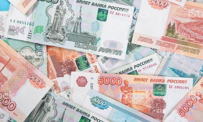 Деньги рубли.